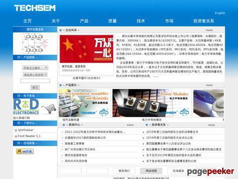 台基股份(300046) - 湖北台基半导体股份有限公司官网